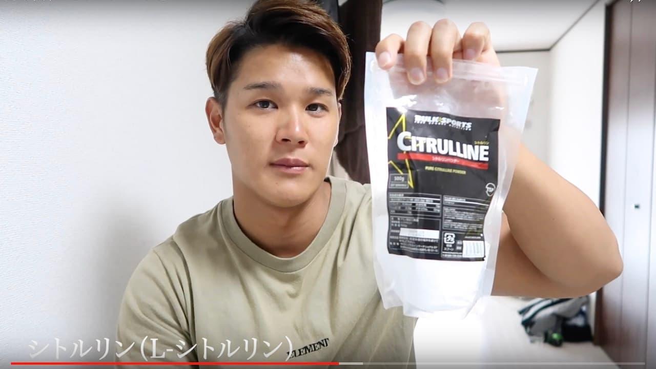 shintaro_citrulline