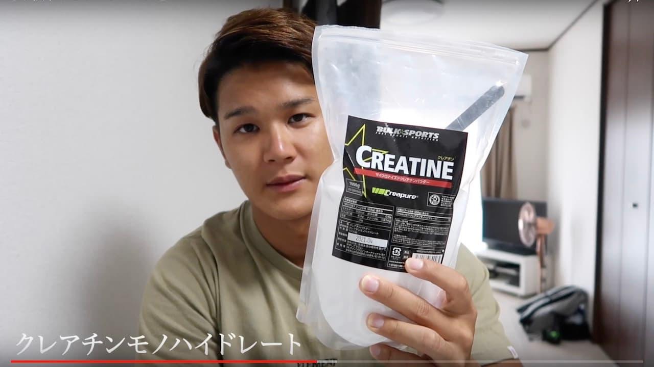 shintaro_creatine