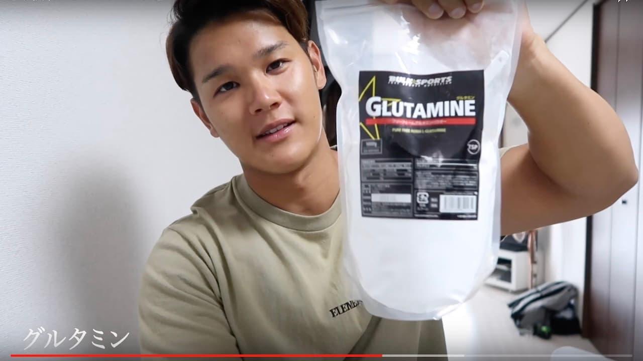 shintaro_glutamine