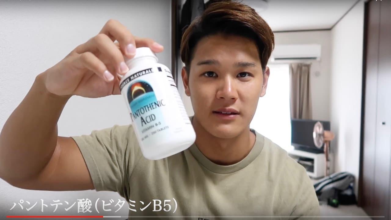 shintaro_pantothenicacid