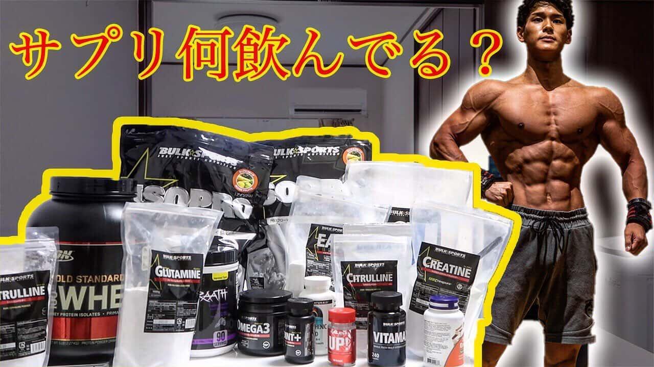 shintaro_supplement