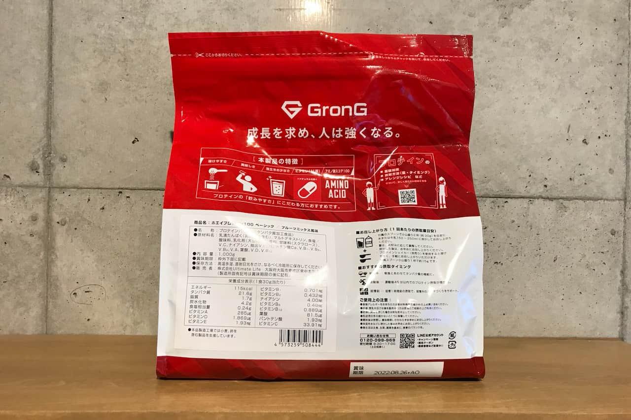 グロング プロテイン100ベーシック(ミックスフルーツ風味)のレビュー