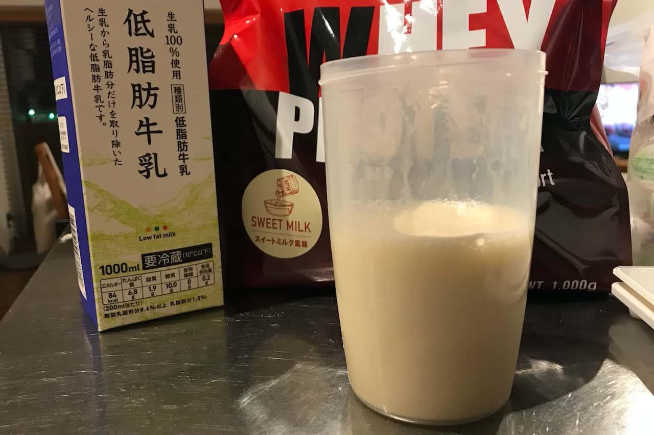グロング プロテイン100ベーシック(スイートミルク風味)のレビュー